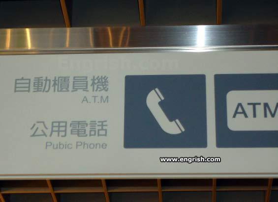 totally insane translations fails 2 (1)