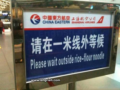 totally insane sign fails 26 (1)