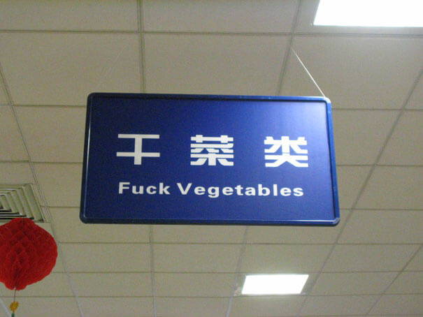totally insane translations fails 36 (1)