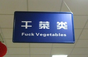 translations fails feat (1)