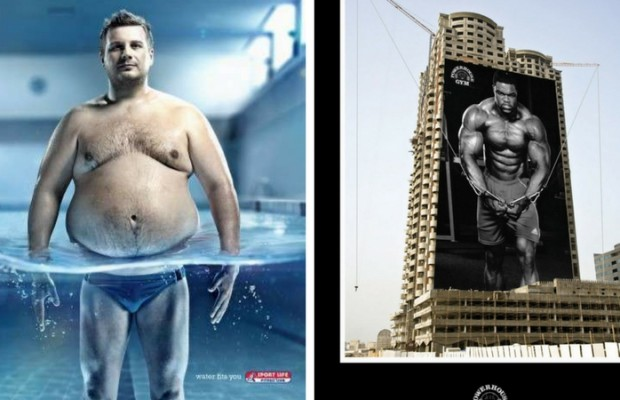 fitness advertisements feat