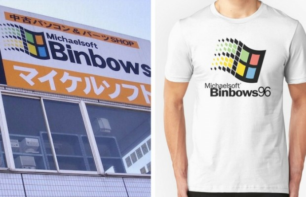 michaelsoft binbows feat