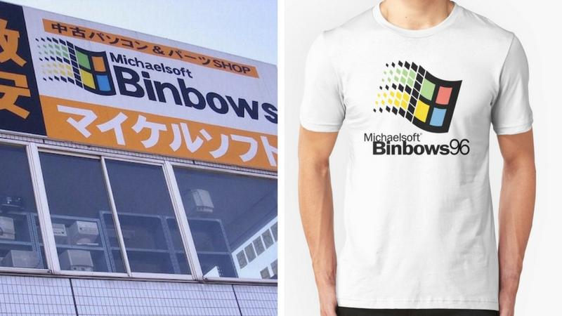 michaelsoft binbows feat