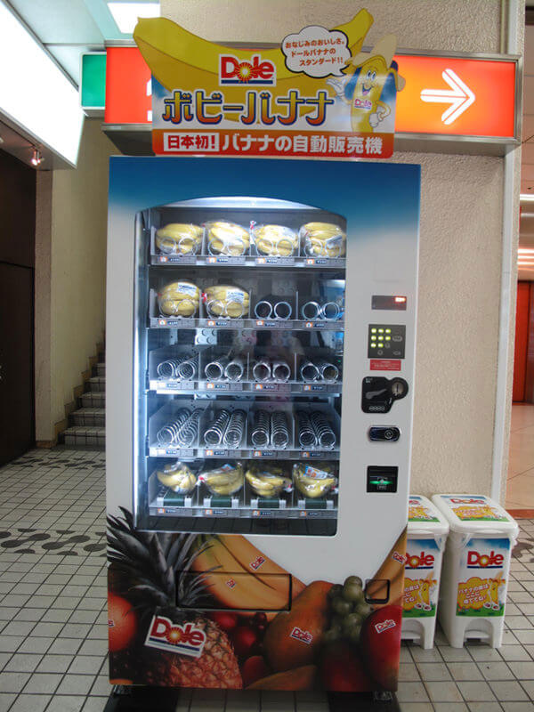things to buy in vending machines 12 (1)
