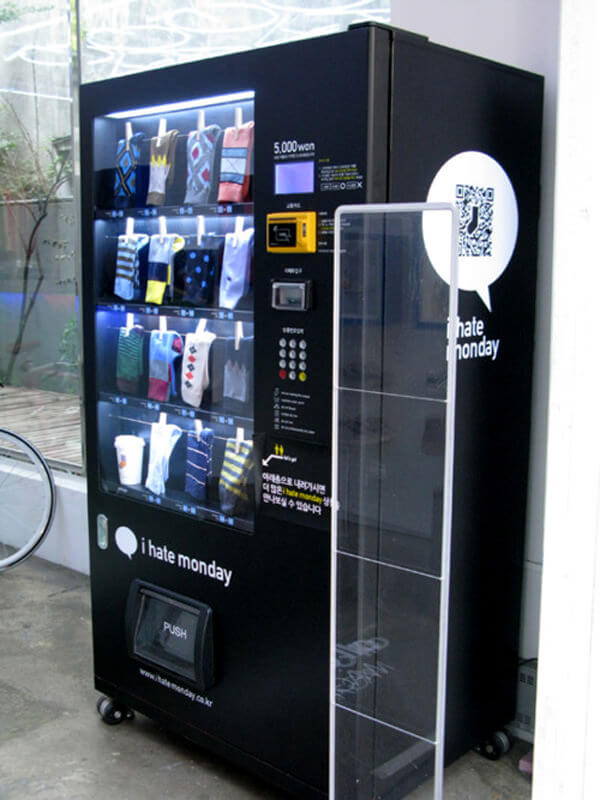 vending machines in japan 27 (1)