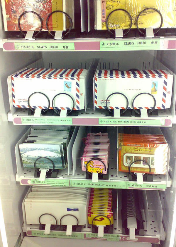 vending machines in japan 36 (1)