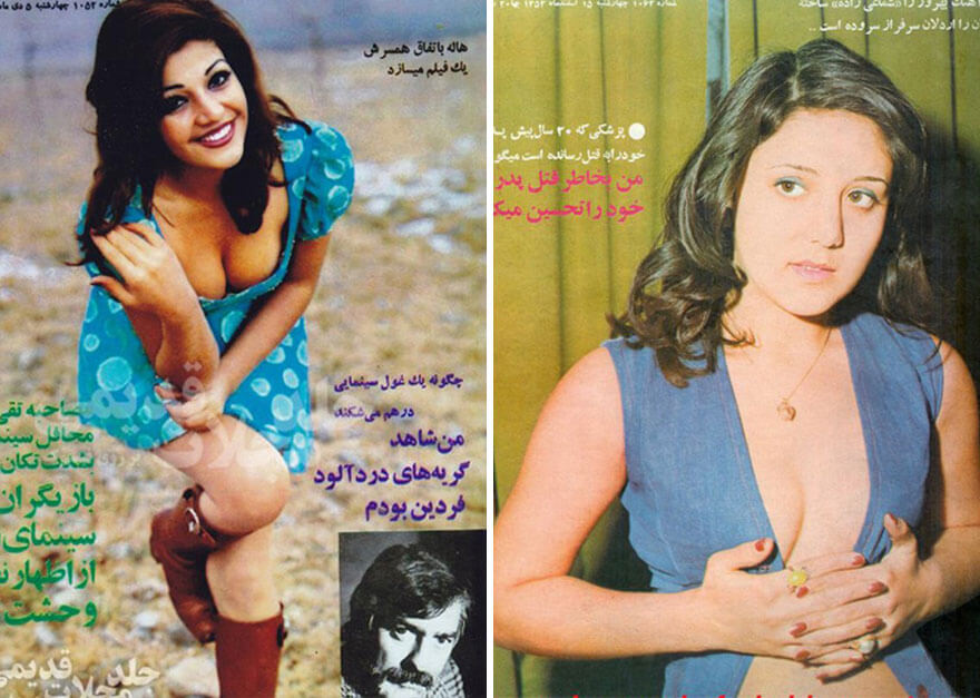 Iranian Women in the 1970s (1)