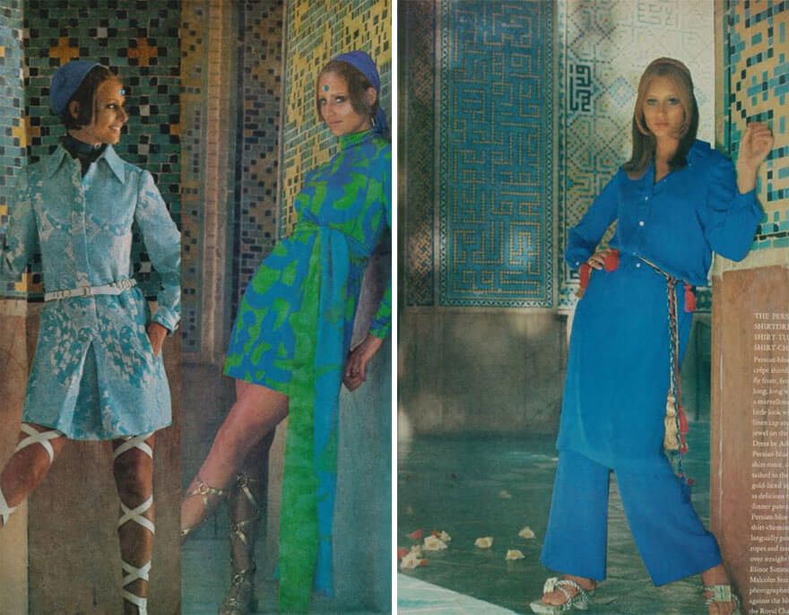 Iranian Women in the 1970s 14 (1)