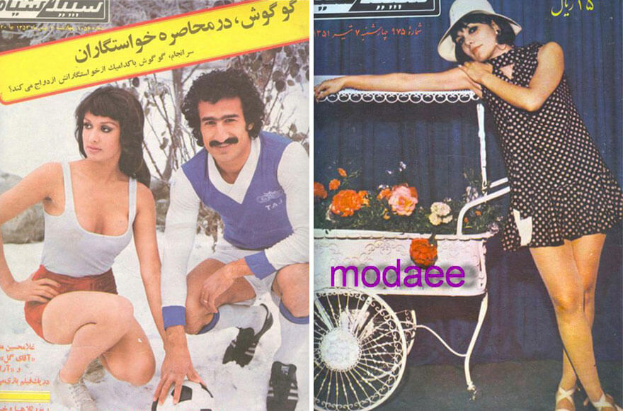 Iranian Women before islam revolution 15 (1)