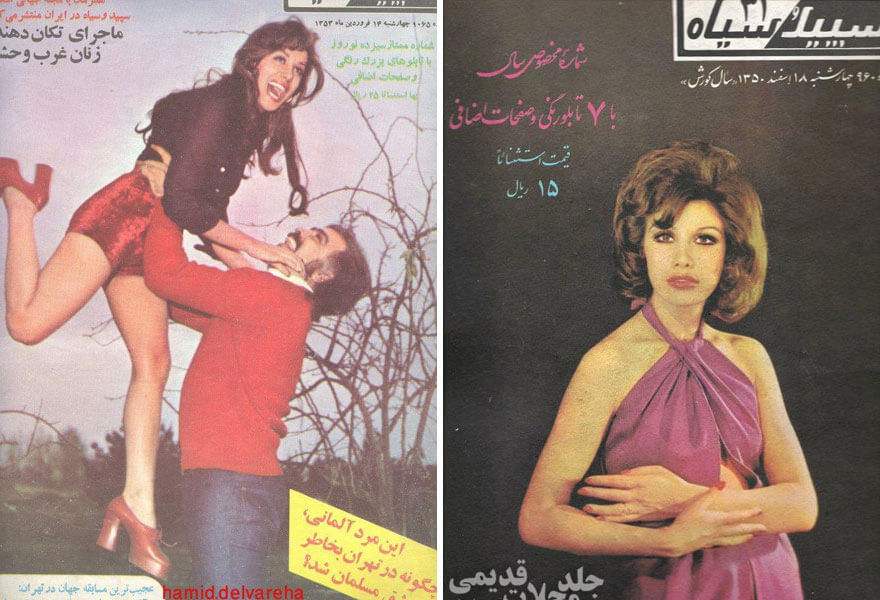 Iranian Women before islam revolution 16 (1)