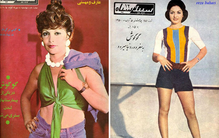 Iranian Women before islam revolution 17 (1)