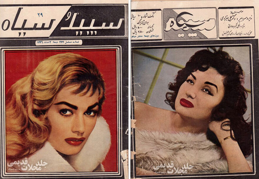 Iranian Women before islam revolution 18 (1)