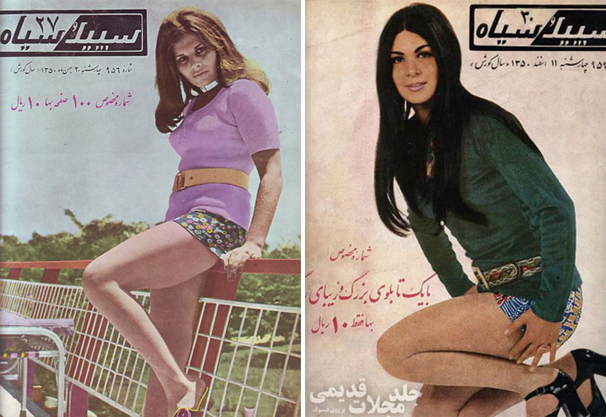 Iranian Women in the 1970s 19 (1)
