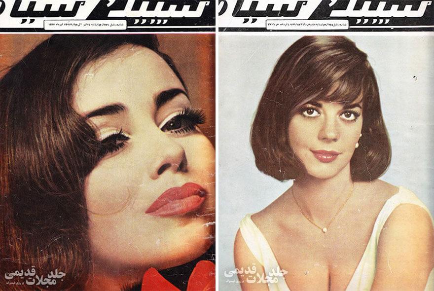 Iranian Women during 1970s 4 (1)