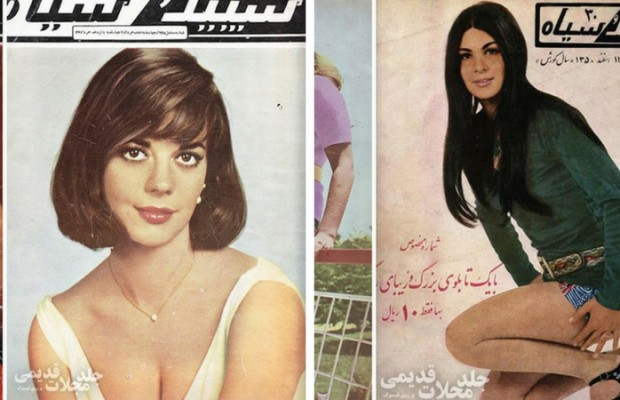 iranian women in the 1970s feat
