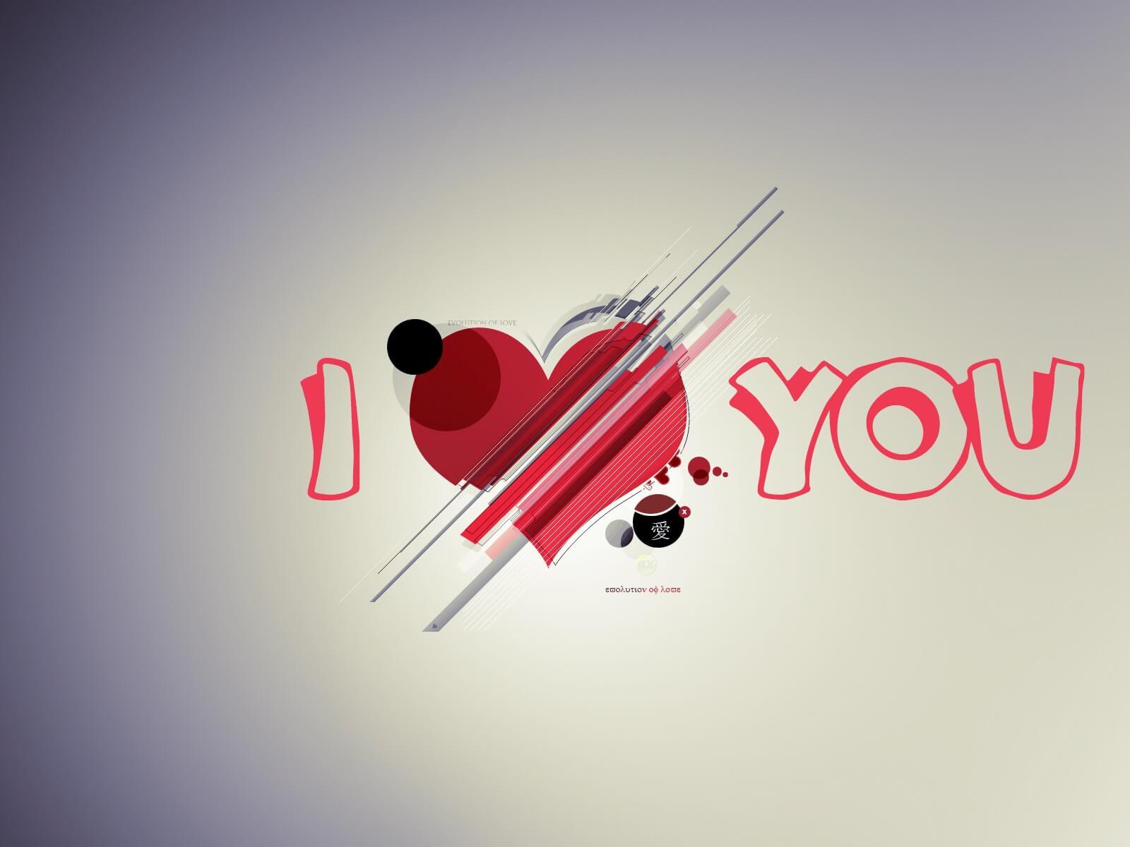 i love you pics 43 (1)