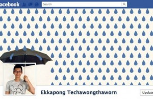 funny facebook cover photos feat
