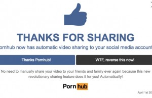pornhub april fools day prank feat