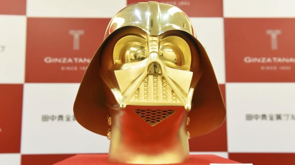 gold darth vader mask 3