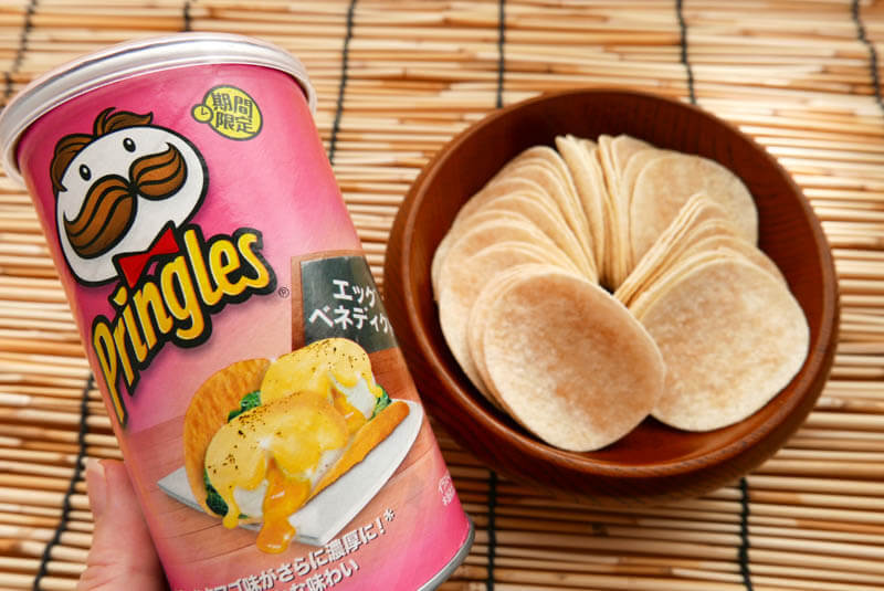 latest Pringles flavours released in Japan 10