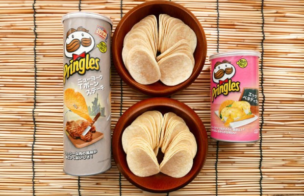 latest Pringles flavours released in Japan 14