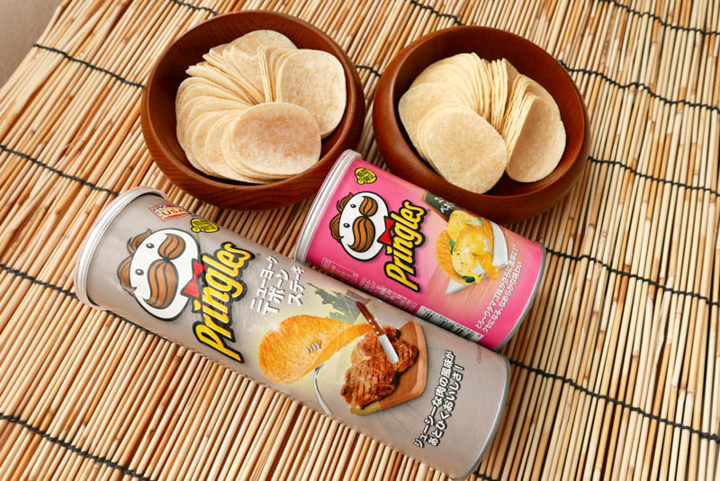 latest Pringles flavours released in Japan 2