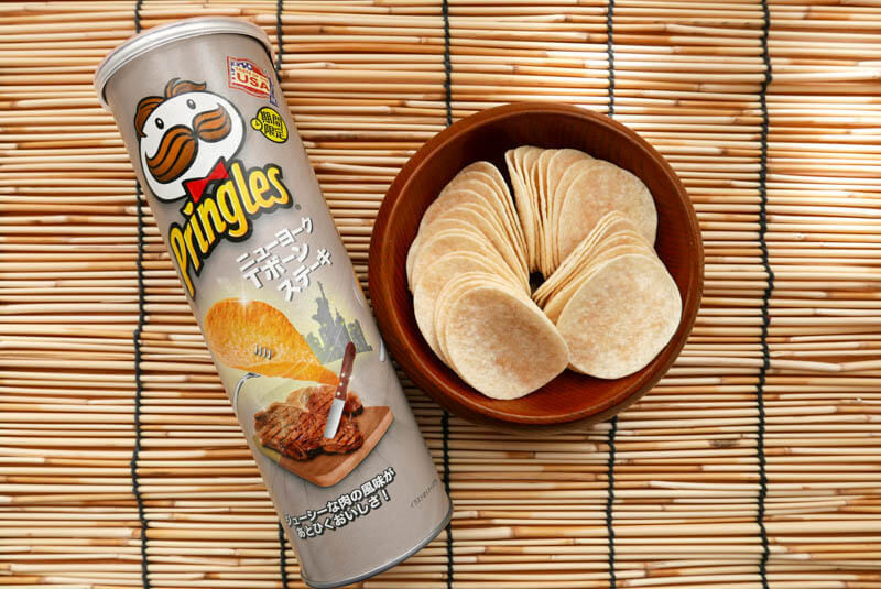 latest Pringles flavours released in Japan 3
