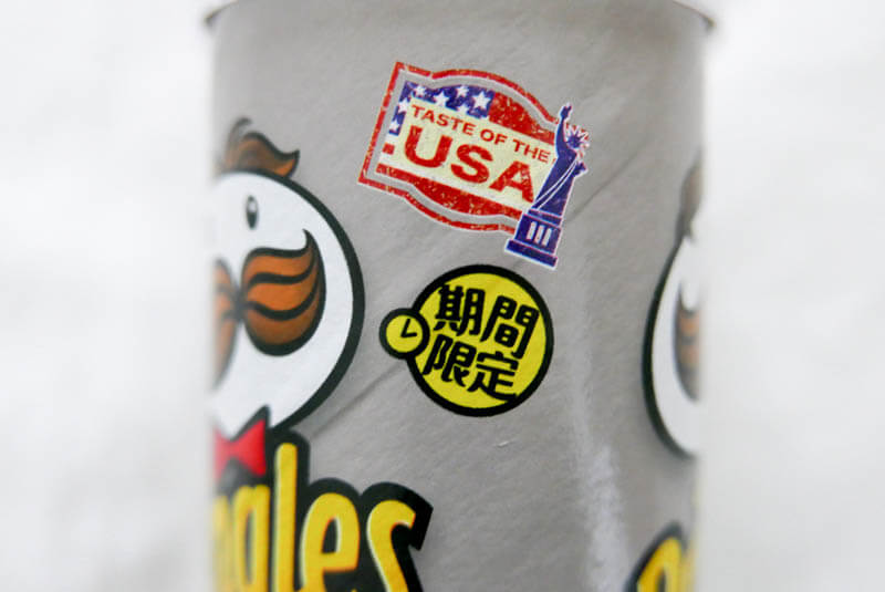 latest Pringles flavours released in Japan 4
