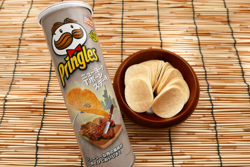 latest Pringles flavours released in Japan 5