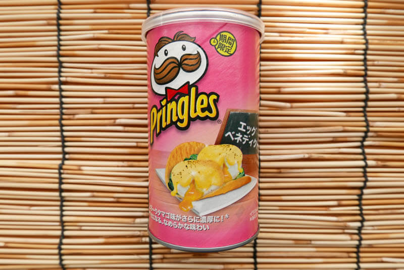latest Pringles flavours released in Japan 8