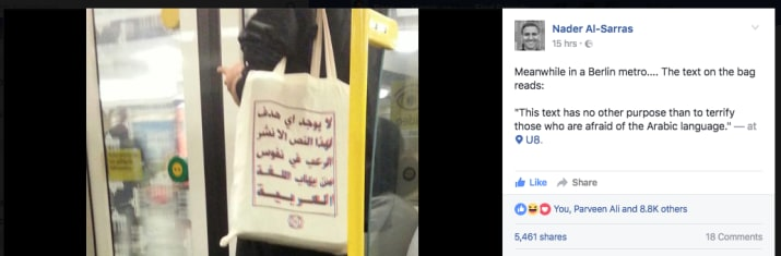 this text has no other purpose than to terrify those who are afraid of the arabic language 2