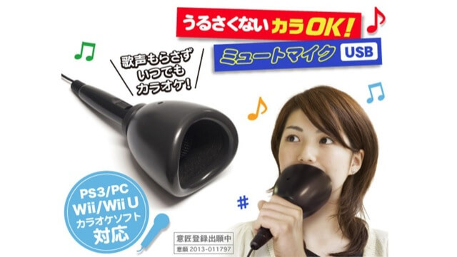 crazy japanese gadgets 12