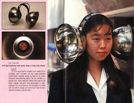 crazy japanese inventions 2