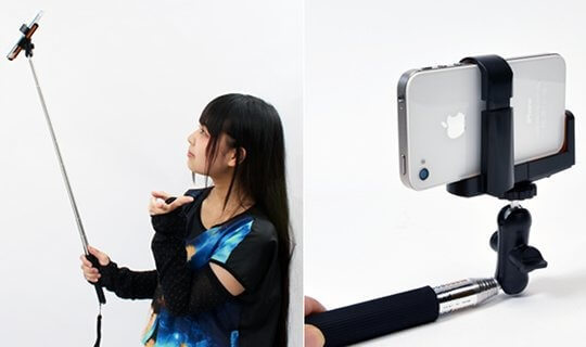 crazy japanese gadgets 9