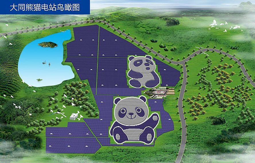 panda shaped solar farm 2 (1)