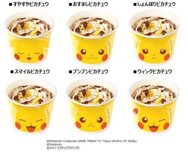 pikachu mcflurry mcdonalds 2 (1)