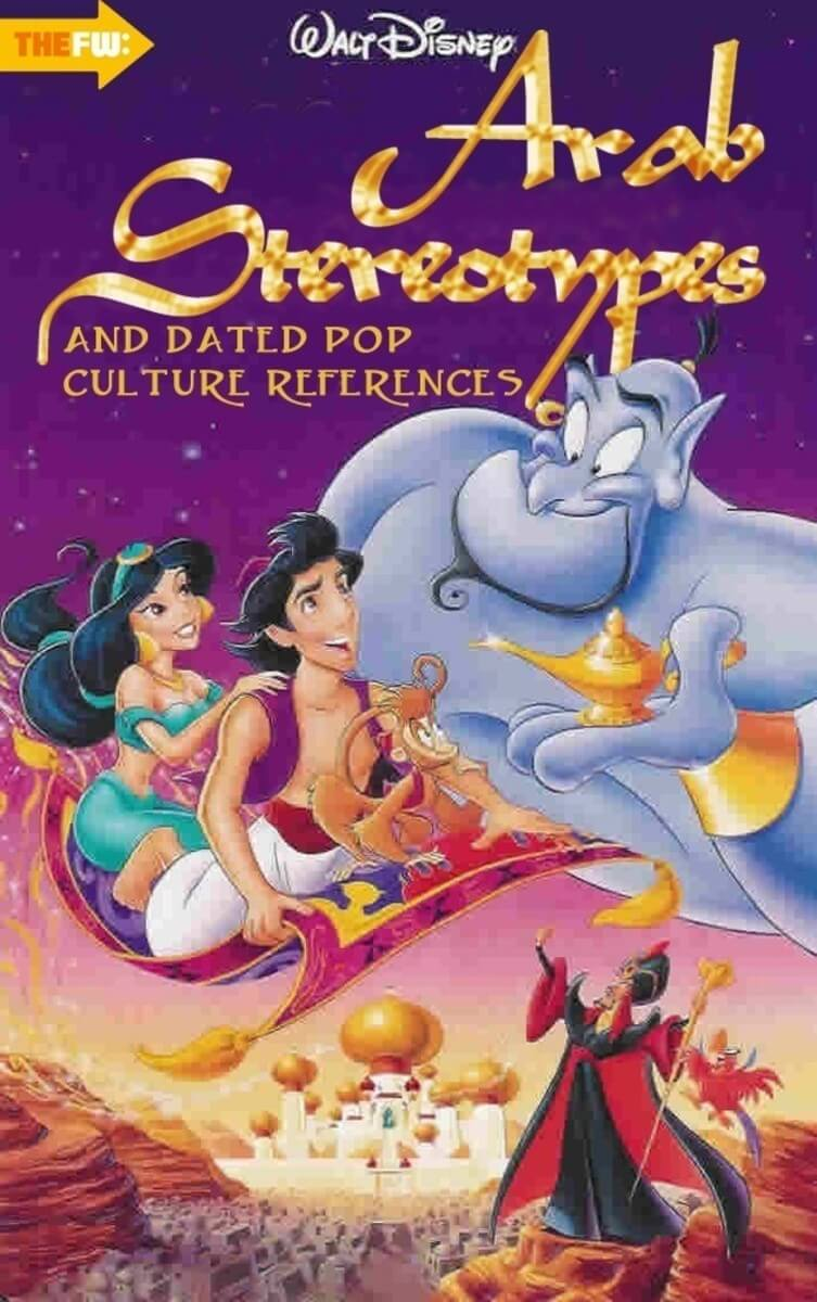 honest disney movie titles 11