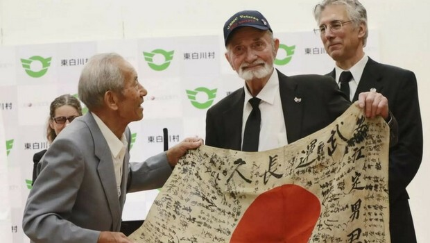 www2 japan flag feat (1)