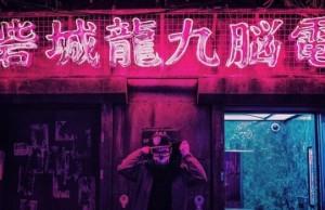 tokyo at night feat (1)