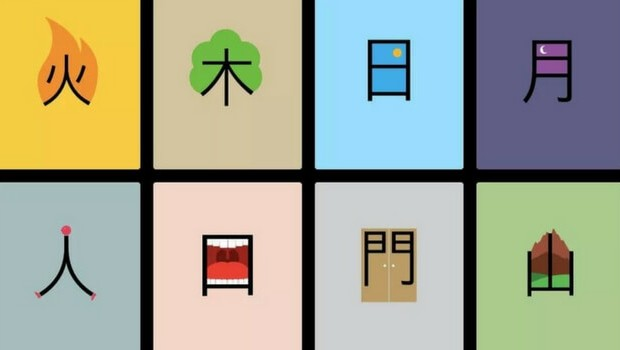 chinese tiles feat (1)