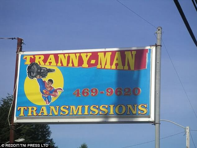 funny business signs 12 (1)