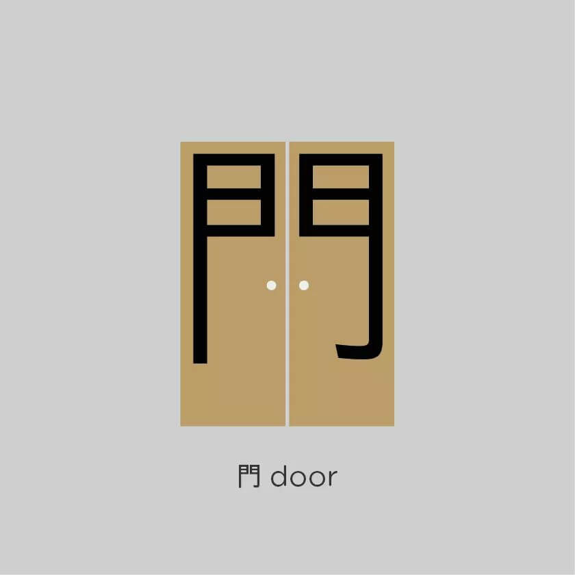 learn chinese chineasy tiles 7 (1)