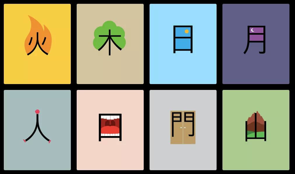 learn chinese chineasy tiles 9 (1)