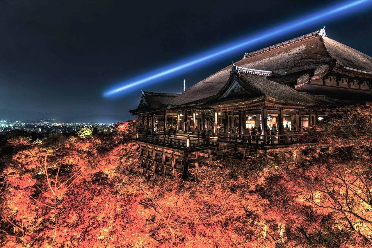 kyoto in fall photos 11 (1)