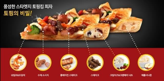 Strange Fast Foods 17 (1)