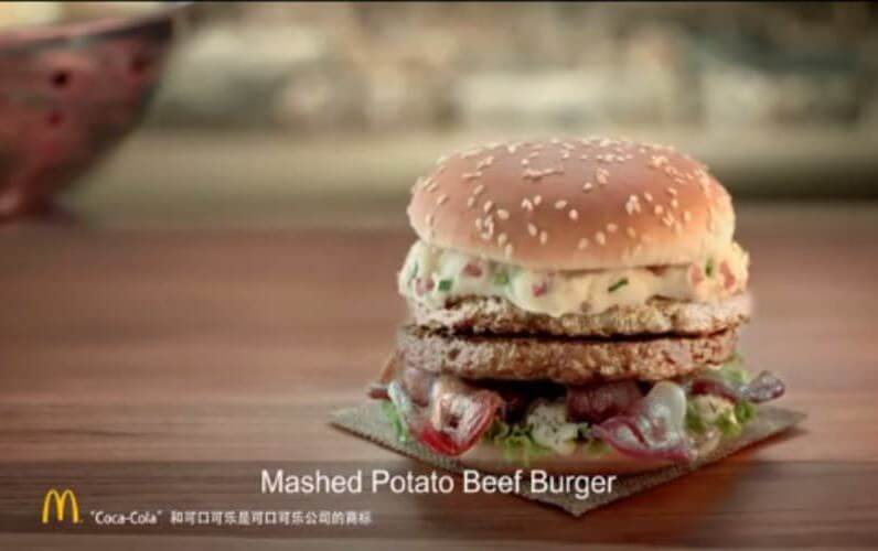 Strange Fast Food From Around The World 19 (1)