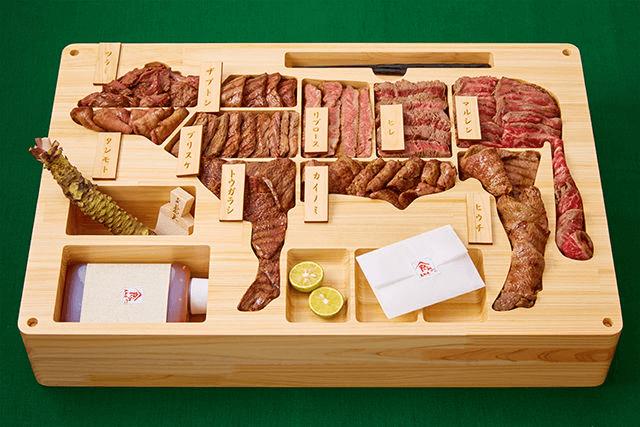 wagyu beef japan 1 (1)