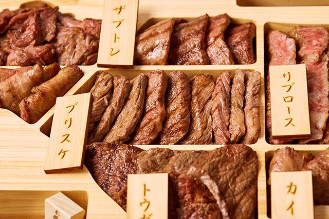 wagu beef japan 5 (1)