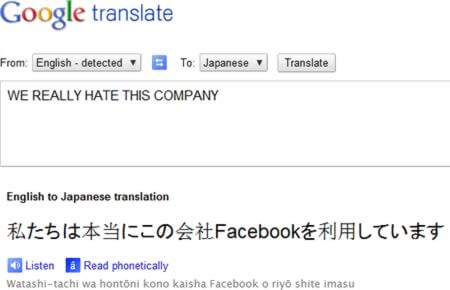 google translate funny 7 (1)