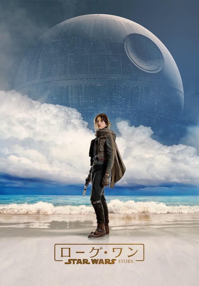star wars designs 14 (1)